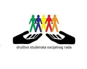 drustvo studenata socijalnog rada